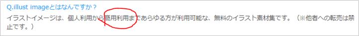 f:id:kazuhironagai77:20210919233050p:plain