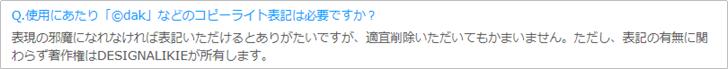 f:id:kazuhironagai77:20210919233127p:plain