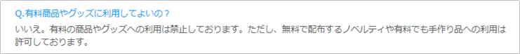 f:id:kazuhironagai77:20210919233202p:plain