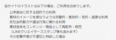 f:id:kazuhironagai77:20210919233251p:plain
