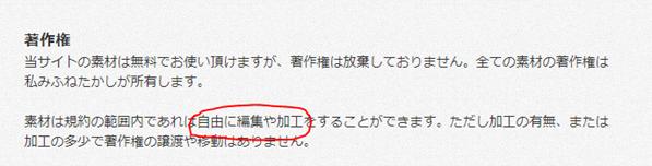 f:id:kazuhironagai77:20210919233316p:plain