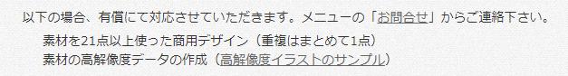 f:id:kazuhironagai77:20210919233340p:plain