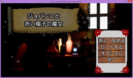 f:id:kazuhironagai77:20210919234337p:plain