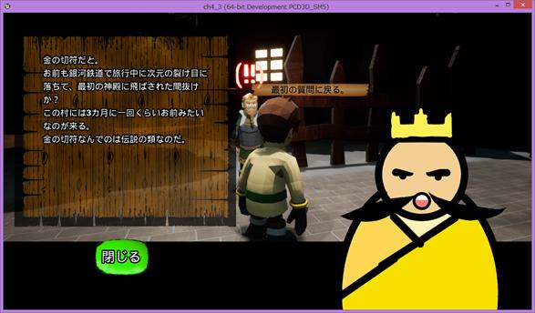 f:id:kazuhironagai77:20210926221226p:plain