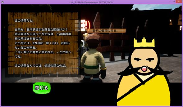 f:id:kazuhironagai77:20210926221243p:plain