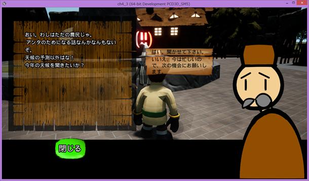f:id:kazuhironagai77:20210926221348p:plain