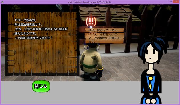 f:id:kazuhironagai77:20210926221449p:plain
