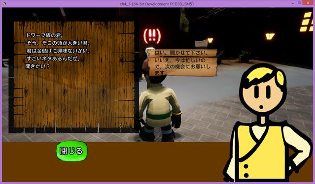 f:id:kazuhironagai77:20210926221521p:plain