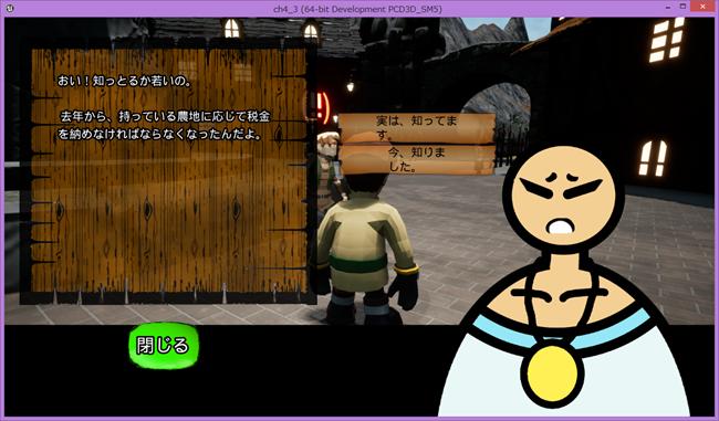 f:id:kazuhironagai77:20210926221552p:plain