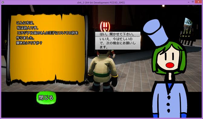 f:id:kazuhironagai77:20210926221644p:plain