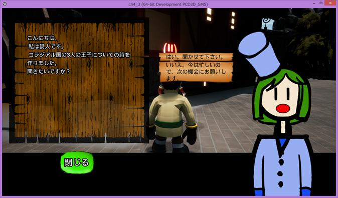 f:id:kazuhironagai77:20210926221658p:plain