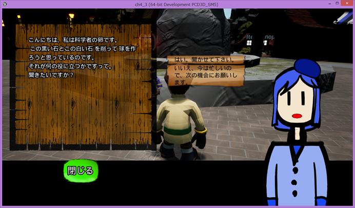 f:id:kazuhironagai77:20210926221752p:plain