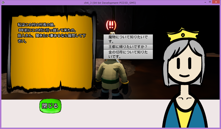 f:id:kazuhironagai77:20210926221837p:plain