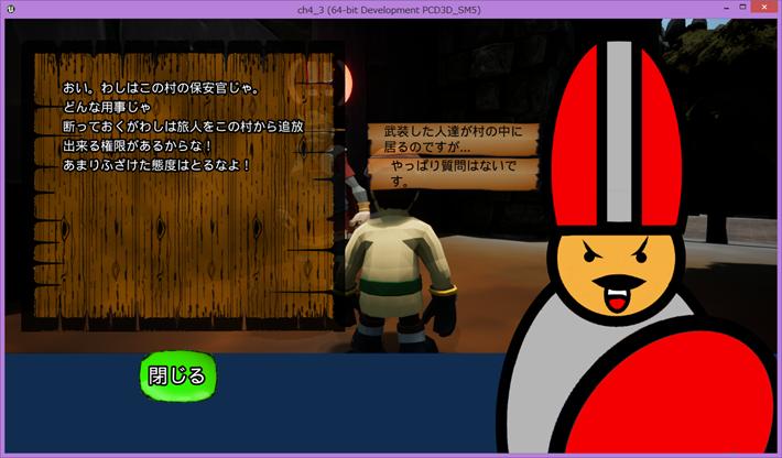 f:id:kazuhironagai77:20210926221921p:plain