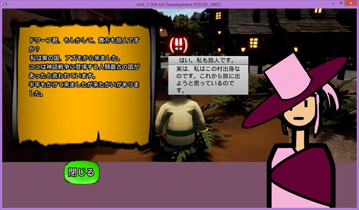 f:id:kazuhironagai77:20210926222013p:plain