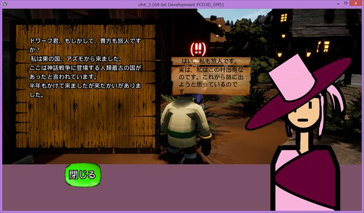 f:id:kazuhironagai77:20210926222027p:plain