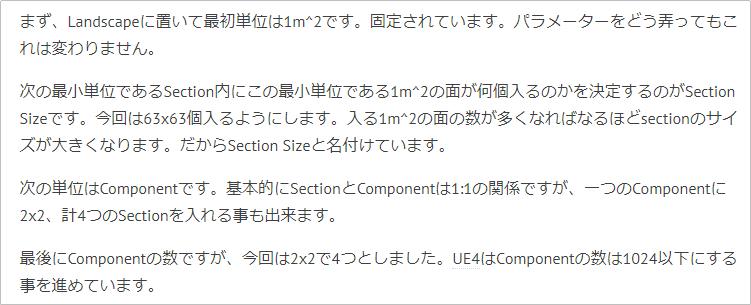 f:id:kazuhironagai77:20210926224052p:plain