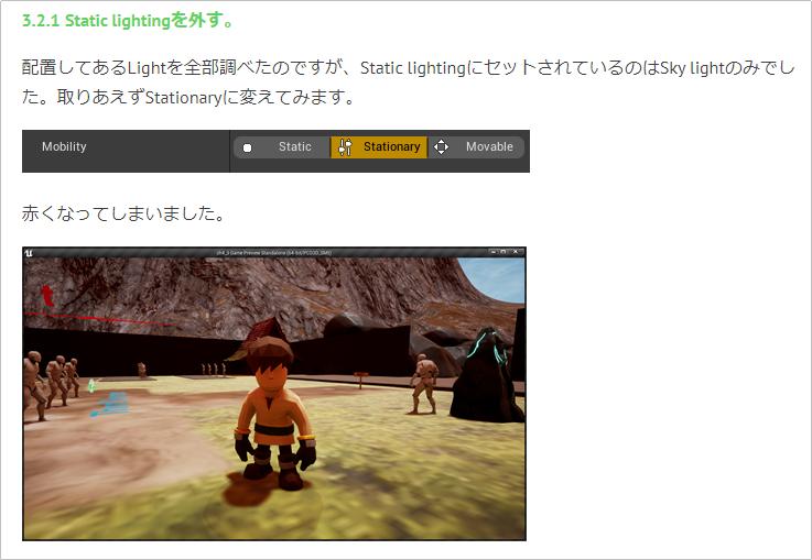 f:id:kazuhironagai77:20210926224828p:plain