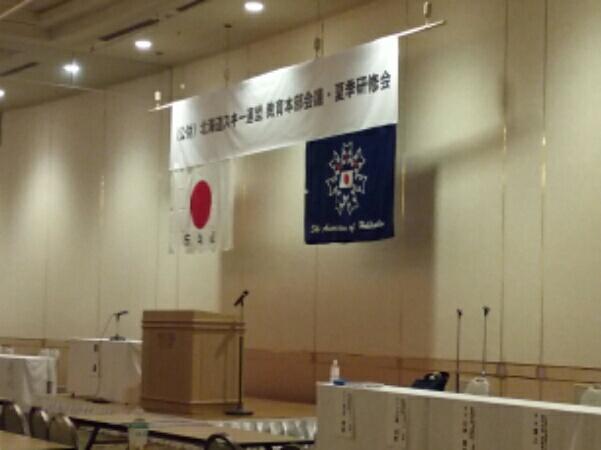 f:id:kazuhisaiwamoto-su:20170730000155j:plain