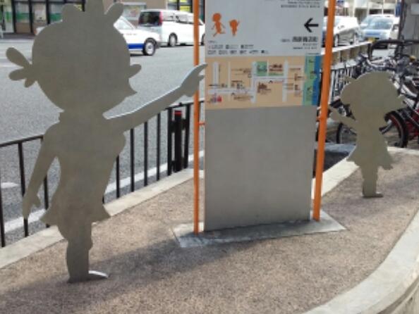 f:id:kazuhisaiwamoto-su:20170813231417j:plain