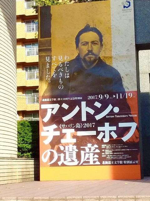 f:id:kazuhisaiwamoto-su:20170928023918j:plain