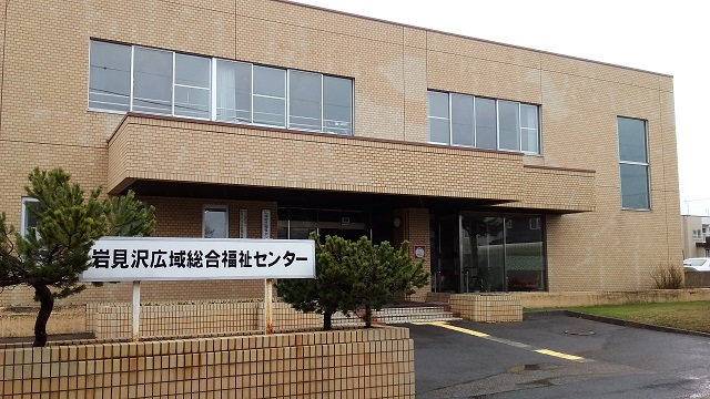 f:id:kazuhisaiwamoto-su:20180415192721j:plain