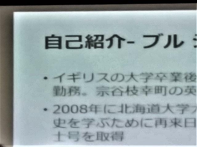 f:id:kazuhisaiwamoto-su:20180616232659j:plain