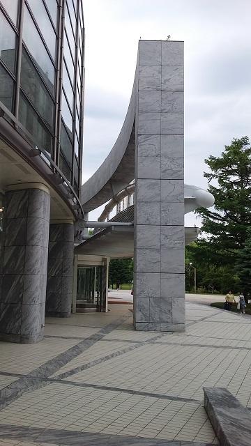 f:id:kazuhisaiwamoto-su:20180623233115j:plain