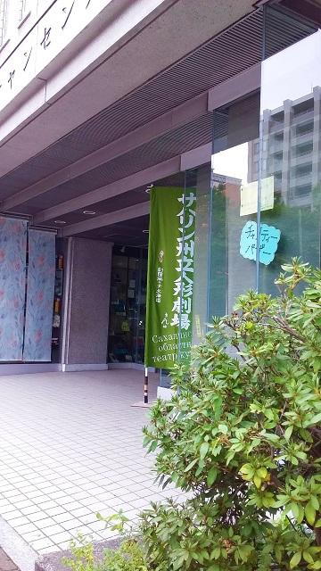 f:id:kazuhisaiwamoto-su:20181004120123j:plain