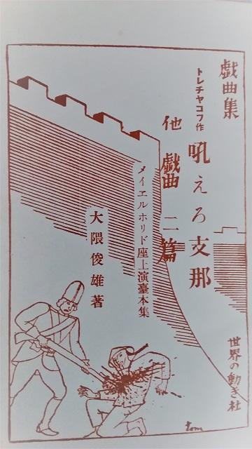 f:id:kazuhisaiwamoto-su:20181121001708j:plain