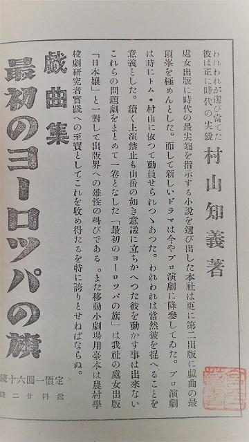 f:id:kazuhisaiwamoto-su:20181121001726j:plain