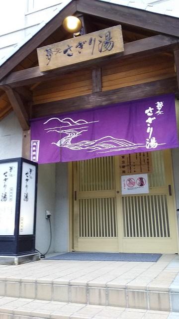 f:id:kazuhisaiwamoto-su:20190507144919j:plain