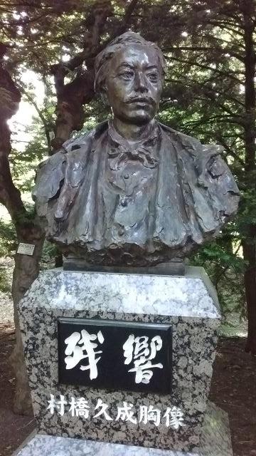 f:id:kazuhisaiwamoto-su:20190527152759j:plain