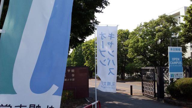 f:id:kazuhisaiwamoto-su:20190805005230j:plain
