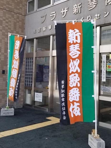 f:id:kazuhisaiwamoto-su:20200327220738j:plain