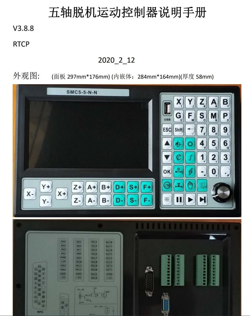 f:id:kazuhix:20211003015116j:plain