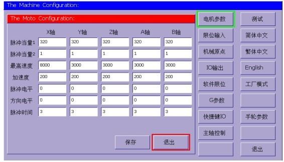 f:id:kazuhix:20211003015926j:plain