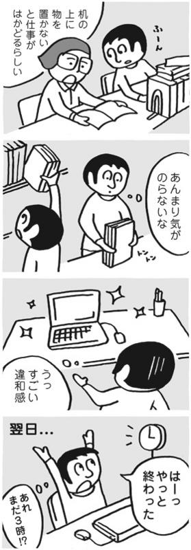 f:id:kazuhotel:20150303030253j:plain