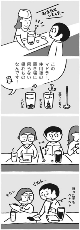 f:id:kazuhotel:20150303235738j:plain