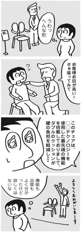 f:id:kazuhotel:20150305001605j:plain