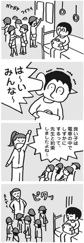 f:id:kazuhotel:20150305235847j:plain