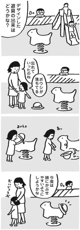 f:id:kazuhotel:20150307001223j:plain