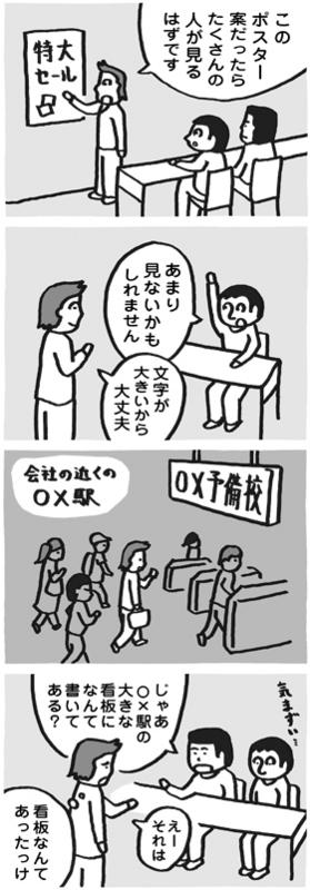 f:id:kazuhotel:20150309005507j:plain