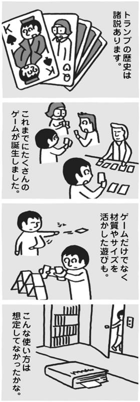 f:id:kazuhotel:20150310000433j:plain