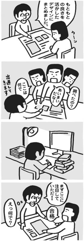 f:id:kazuhotel:20150311002941j:plain