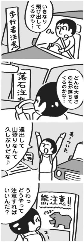 f:id:kazuhotel:20150314001540j:plain