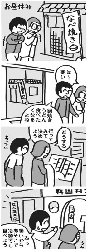 f:id:kazuhotel:20150315000359j:plain