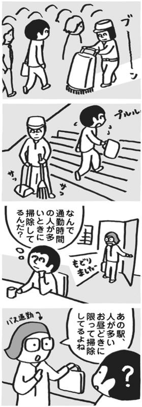 f:id:kazuhotel:20150317003554j:plain