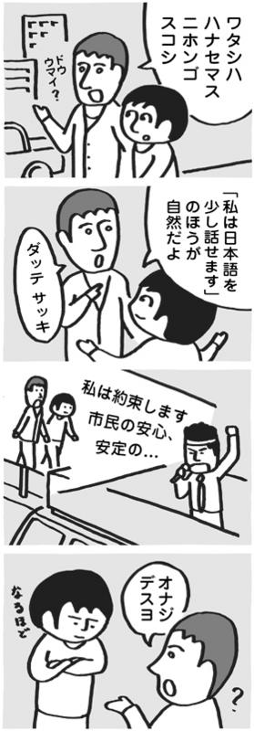 f:id:kazuhotel:20150319001624j:plain