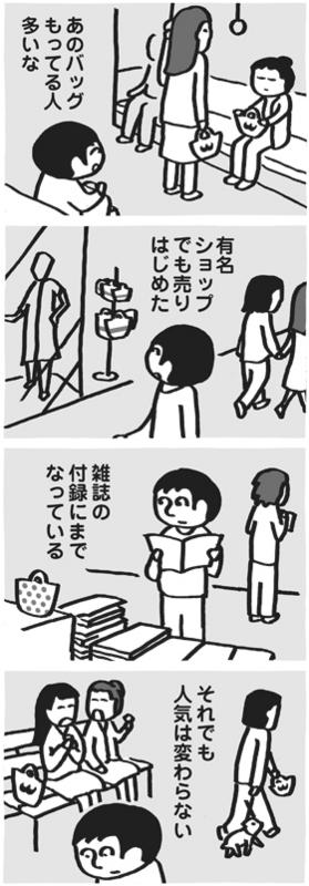 f:id:kazuhotel:20150320015356j:plain